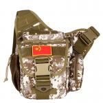 Hot sale outdoor shoulder bag/camping bag