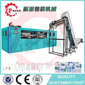 China Factory Price Full Automatic pet stretch plastic bottle blow moulding machine plastic bottle making machine price on sale