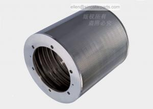 China Paper making stainless steel slotted inflow pressure screen basket on sale