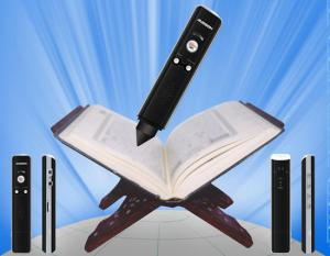 China The world classic bilingual story book pen reader on sale