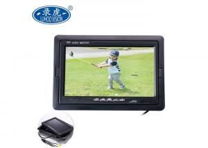 China 7 Inch Color Car TFT LCD Monitor Vehicle LCD Display Compatible with Mobile DVR on sale