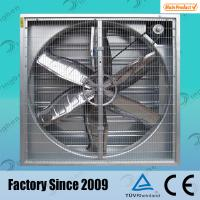 Made in China electrical motors for exhaust fan
