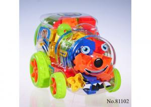 Educational Toys For 4 Years : Children s building blocks educational toys in train shaped