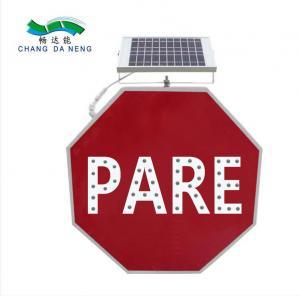 China Flashing Led Solar Traffic Signal Battery Powered Warning Light Customized Color / Size supplier