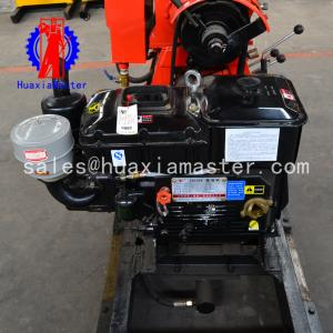 China HZ-130YY hydraulic core drilling rig machine Supplier For  China on sale