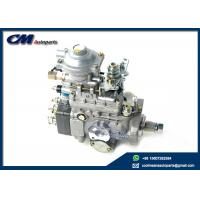 Cummins ISF A3960753-L/4988565 Fuel Injection Pump Bosch 0460426354 for Diesel Motor Fuel System