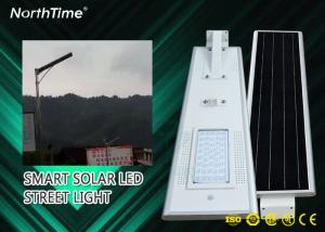 China IP65 30W Solar Products 7.5m Height 4 Rainy Days 26AH Lithium Battery Solar Lamps on sale