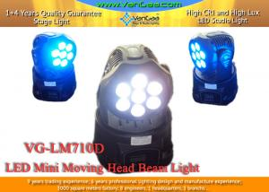 China Compact Moving Head Spot LED Beam Moving Head Disco Light on sale
