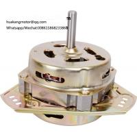 120-230W Washing Machine Electric Motor with Aluminum Wire