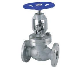 China Industrial WCB Flange End Cast Steel Globe Valve With Renewable Seat Rings on sale
