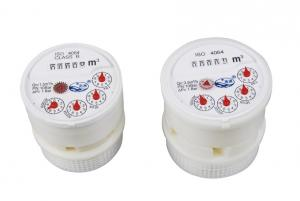 Quality ISO 4064 Class B Water Meter Mechanism For Multi Jet Cold Water 15mm-50mm for sale