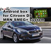 DS SMEG+ MRN Android Navigation Box / rear view WiFi multimedia video interface voice