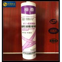 High Quality Building Gap Acetic Silicone 100% Silicone Sealant Acetic Cure