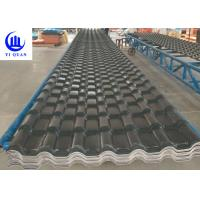 China Green Brand Synthetic Resin Roof Tile ASA Coated Resin Lowes Plastic Sheet on sale
