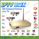 China Chinese Live HD IPTV Quad Core TVPAD Hongkong Singapore Malaysia Korean Sex Iplayer wholesale