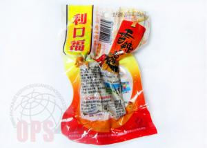 China Recycled 3 Side Seal Plastic Food Packaging Bags , Vacuum Food Storage Bag on sale