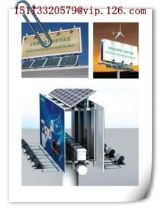 China Outdoor Billboard Solar Power Supply System on sale