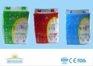 China PE Backsheet Newborn Baby Pampers Private Label Camera Economic Sticky Tape on sale