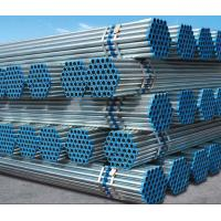 China Seamless Pipe Galvanised Steel Pipe on sale