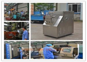 China High pressure 40 Mpa New Condition Ice Cream Homogenizer Equipment on sale