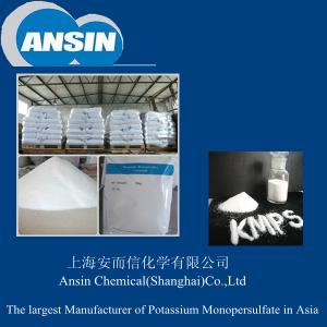 China potassium monopersulfate triple salt on sale