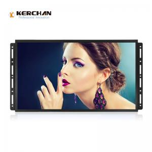 China Wall Mount LCD Retail Display Screen With Auto Loop Video Function on sale