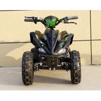 800W 36V mini quad atv for kids with CE approved 4 wheeler ride on bike