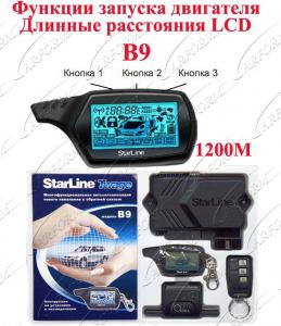 China 2 Way Paging Car Alarm System Starline B9 Russian Version with LCD Remote / Engine Starter on sale
