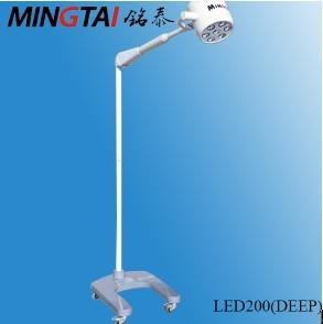 China Medical Shadowless Operating Lamp , Surgical Operation Lamp on sale