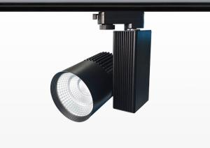 China 60 Degree 5000K Led Ceiling Track Light Fixtures CREE COB For Art Gallery supplier