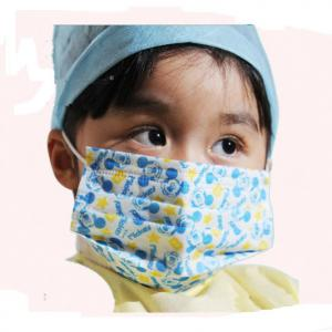 disposable face mask for kids