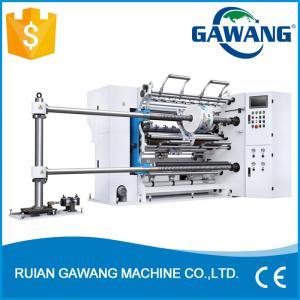 China BOPP Film Slitting Machine on sale