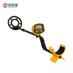 China Abrasion Resistance Ground Metal Detector With High Brightness LED Flashlight on sale
