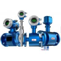 China Variable Area DN500 Flange Type Digital Water Flow Meter In Blue Color on sale