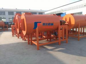 China High Speed Dry Powder Mixer Machine Homogenizer Type Drum Mixer Blender on sale