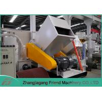 High Performance Plastic Crusher Machine For PVC PP PE PPR Material
