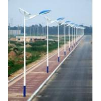 Solar LED Road Light 50W