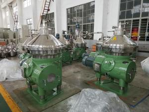 China Operating Stability 3 Phase Separator , Centrifugal Solids Separator on sale