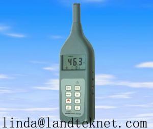 China sound level meter SL-5868P on sale
