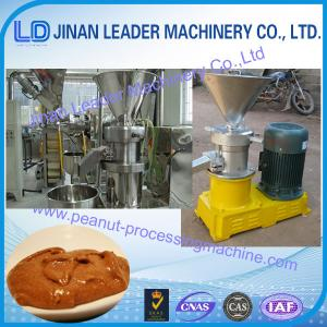 China 2800 R/Min Low Temperature processing machine making peanut butter on sale