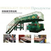 Factory supply red brick manufacturing machine for tunnel kiln oven