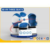 China Space Capsule Egg Shaped 9D VR Simulator Three Seat With HQ VR Glasses on sale