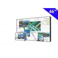 China Full HD 1080p Samsung 3x3 led video wall with 6.7 mm bezel for live TV station on sale