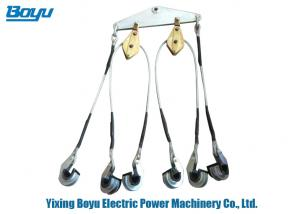 China Insulated Type Overhead Line Stringing Equipment Six Bundled Conductor Lifter For Lifting Wire on sale