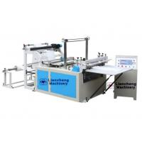 LCQ600 Sheet Cutting Machine/cross cutting machine paper, plastic film(printed or unprint)