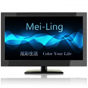 China Full HD Resolution 1920×1080 HDMI Input USB Input LED Backlight LCD TV with best price on sale