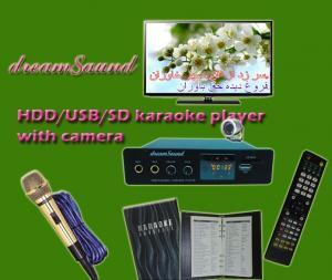 China Máquina do karaoke da família de 2014 profissionais on sale