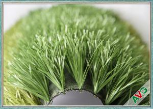 Quality Unfading Soft Texture Soccer Playground Artificial Synthetic Grass For Campus for sale