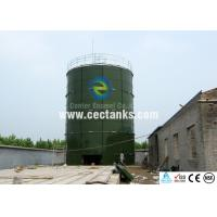 Glass Lined Steel Grain Storage Silos for Dry Bulk Storage with NSF / ANSI 69 Certification