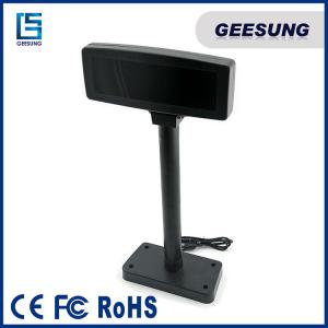 China Full Flat Point of Sale VFD Customer Display / USB epos customer display on sale